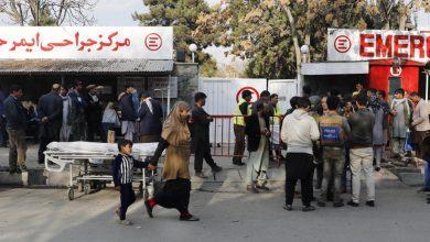 Afghanistan, almeno 6 morti per un attentato a Kabul