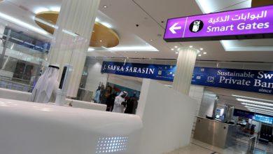 Dubai aeroporto