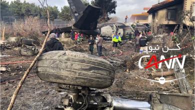 Iran, un aereo si è schiantato vicino a Teheran