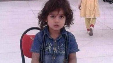 Bimbo decapitato di fronte alla mamma in Arabia Saudita