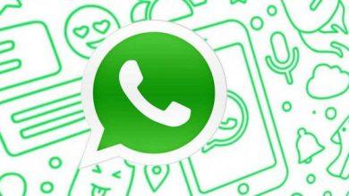 WhatsApp lancerà una nuova funzione - Foto La Repubblica