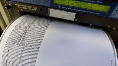 terremoto tra toscana e romagna