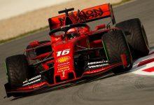 F1 Ferrari di Leclerc