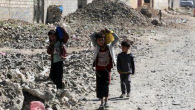 Yemen bambini