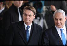 Bolsonaro Israele