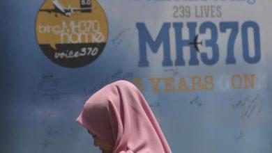 Malesia MH370