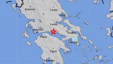 terremoto grecia usgs