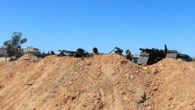 Libia Haftar