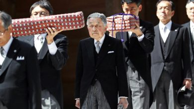 Giappone imperatore