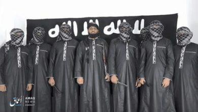 Torino Isis