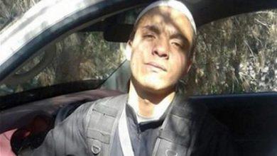 Isis Monsef El Mkhayar