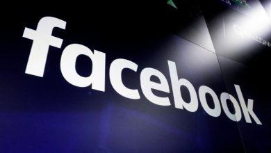 facebook dirette live