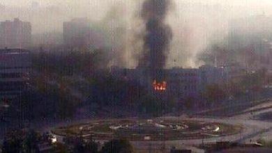 Siria esplosioni Damasco