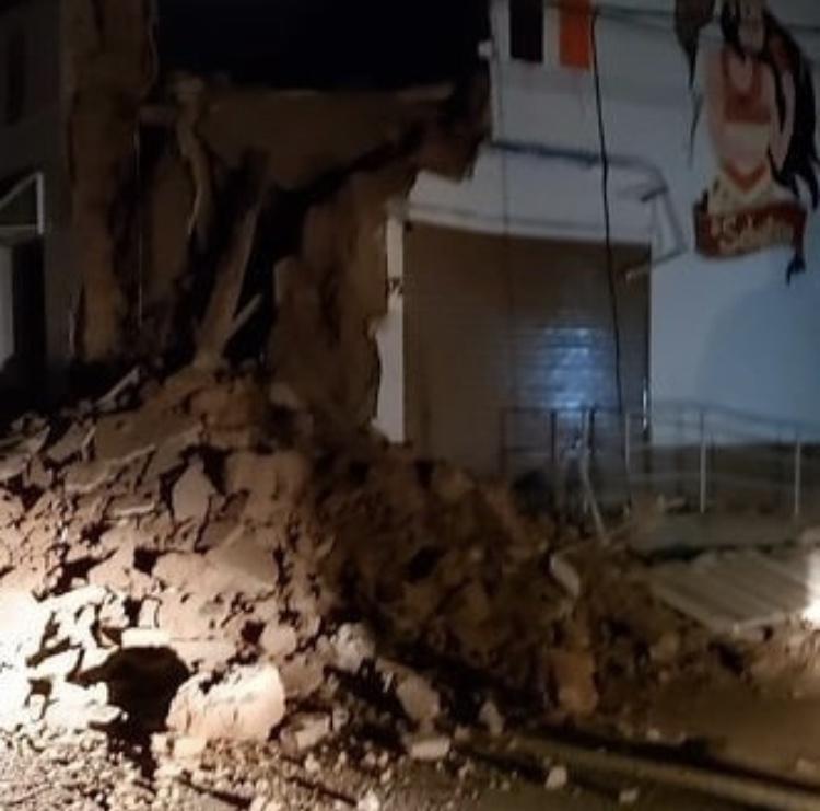 Terremoto in Perù - Foto el_reporte_vzla @Instagram