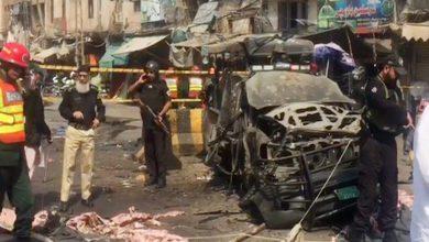 pakistan bomba