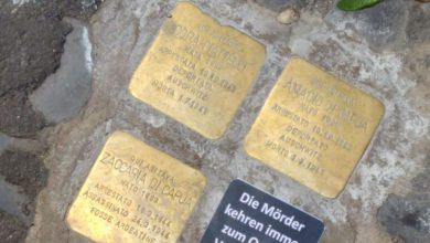 Ennesimo atto vandalico sulle pietre d'inciampo: oggi una pietra commemorativa di via Reginella 10 a Roma, all'interno del ghetto ebraico, è stata coperta con un adesivo che riporta una scritta in tedesco
