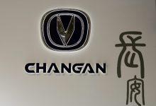 Cina multa Changan Ford