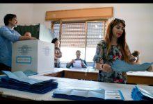 ballottaggi ferrara
