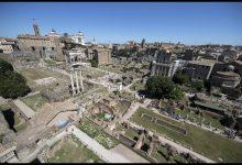 roma central park archeologico