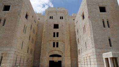 Gerusalemme - Foto ANSA