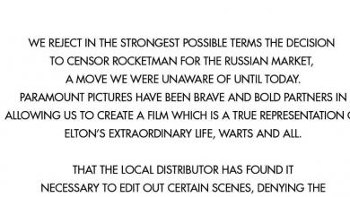 Rocketman Letter Elton John @twitter