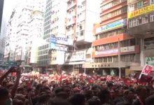 hong kong video protesta