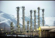 iran reattore arak