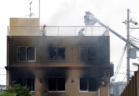 Giappone incendio