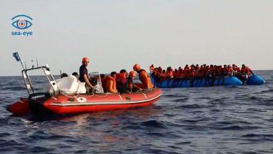 migranti sea eye