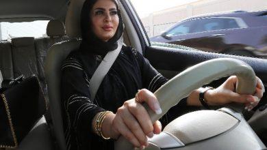 arabia saudita passaporto