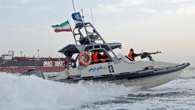 iran petroliera