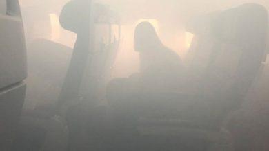 british airways fumo aereo