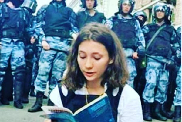 Olga Misik