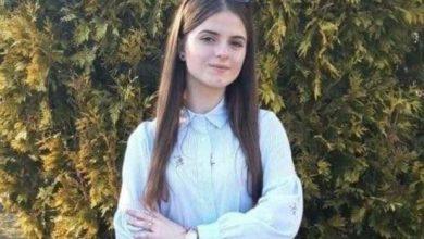 Romania Alexandra Macesanu
