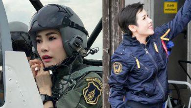 thailandia consorte sposa foto