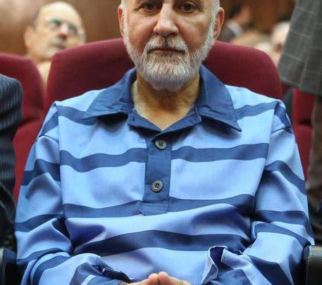 Teheran ex sindaco