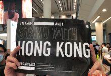 Hong Kong: le proteste in aeroporto