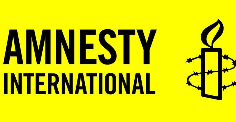 pena di morte, amnesty international