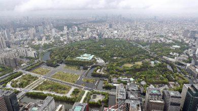Economist Tokyo