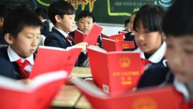 Cina bambini