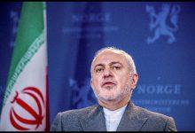 iran usa guerra
