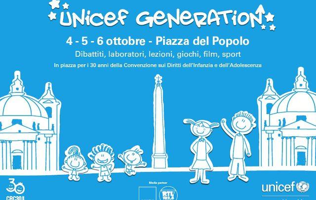 Unicef Generation