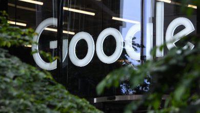 diritto a oblio google