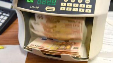 pil debito economia soldi