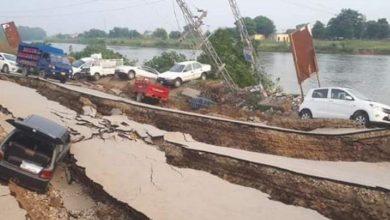 terremoto pakistan