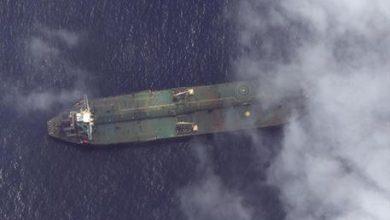 petroliera iraniana Gedda