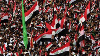 Iraq proteste