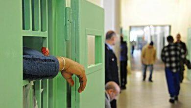 Milano carcere