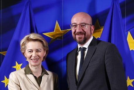 Commissione Ue, Ursula von der Leyen
