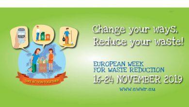 Ambiente, riduzione rifiuti